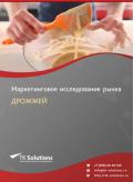 Российский рынок дрожжей за 2016-2021 гг. Прогноз до 2025 г.