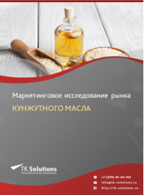 Рынок кунжутного масла в России 2015-2021 гг. Цифры, тенденции, прогноз.