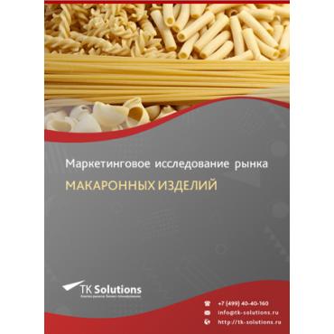 Российский рынок мак...